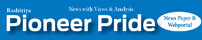 Rashtriya Pioneer Pride