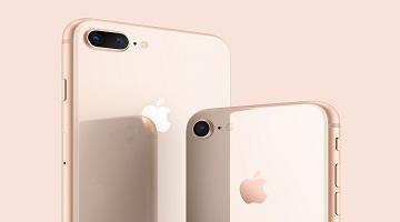 एप्पल फोन की बिक्री में गिरावट
